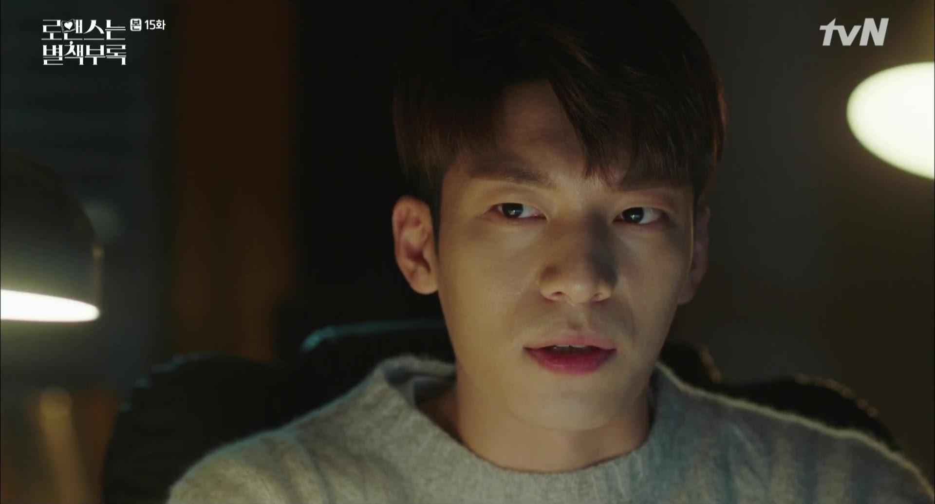 Di Eun ho membaca naskah dan kemudian mengirim email ke alamat yang diberikan meminta penulis untuk memanggilnya untuk menjadwalkan pertemuan
