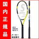 2014年スリクソンNEW「REVO V」シリーズ<br />先行予約でロンT、パーカープレゼント(要エントリー)<br />【予約商品】テニスラケット スリクソン(SRIXON) REVO V3.0(レボ ブイ3.0)SR21402YB<br />※奈良くるみ使用モデル
