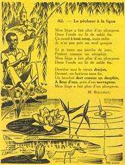 classiqafricains 24