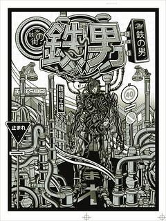 tetsuo F (1)