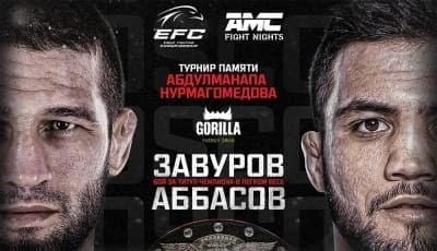 AMC Fight Nights & Eagle FC: памяти Абдулманапа Нурмагомедова (видео и результаты)