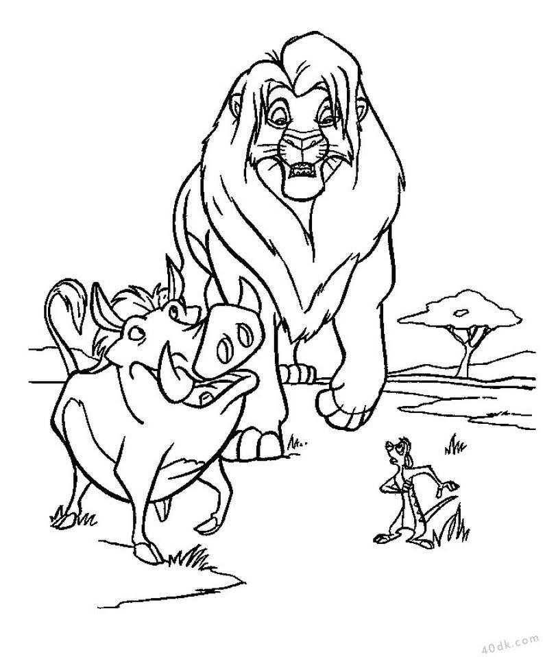 Aslan Kral Boyama Sayfası 6 40dk Eğitim Bilim Kültür Sanat
