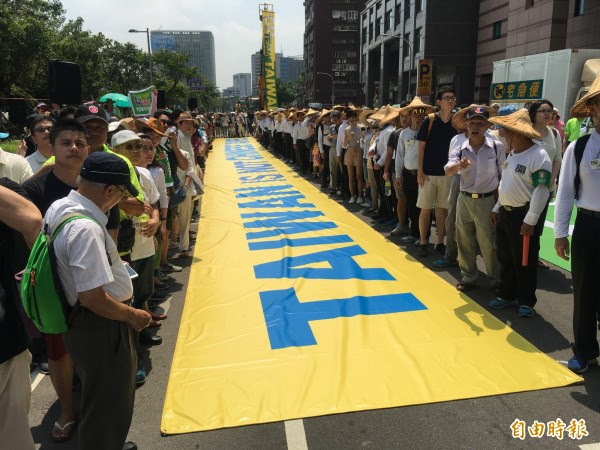 支持台灣獨立的民眾,集結於台北市北平東路上,為本屆世大運正名運動發聲。(記者鄭鴻達攝)
