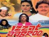 Izzat Aabroo (1990)