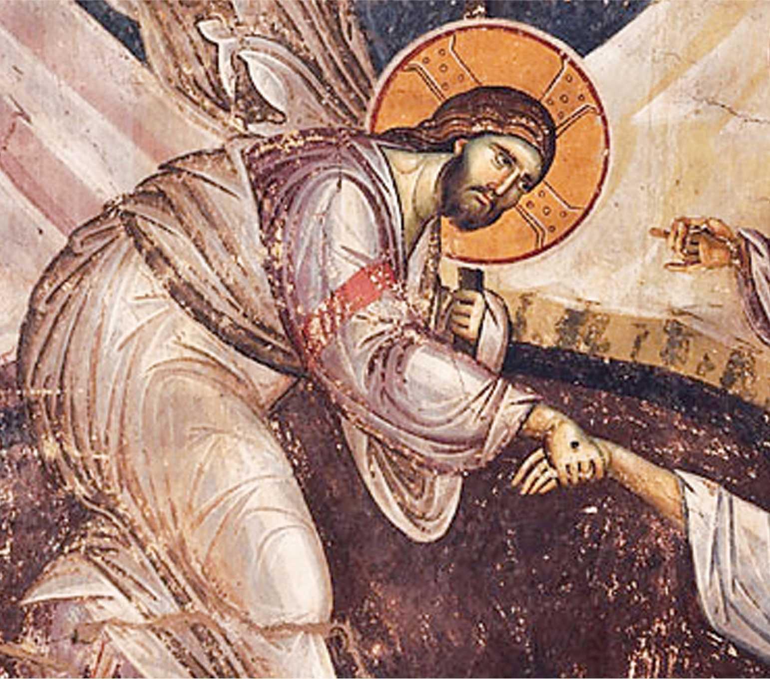 Αποτέλεσμα εικόνας για invierea lui hristos