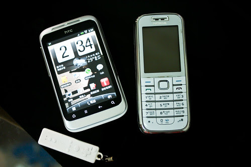 HTC Wildfire S -13