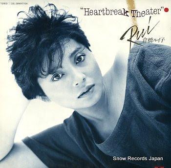 KURAHASHI, RUIKO heartbreak theater