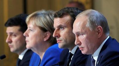В Киеве выступили за встречу «нормандской четвёрки» до ухода Меркель с поста канцлера