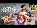 Attarintiki Daredi Telugu Full Movie HD