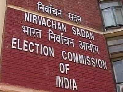 லோக்சபா தேர்தல் தேதியை இன்று மாலை அறிவிக்கிறது தலைமை தேர்தல் ஆணையம்