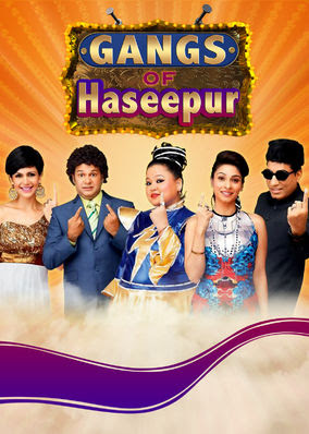 Gangs of Hassepur - Season 1