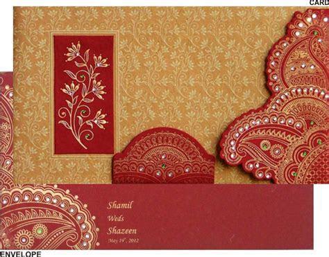 Wedding Card   W 1067