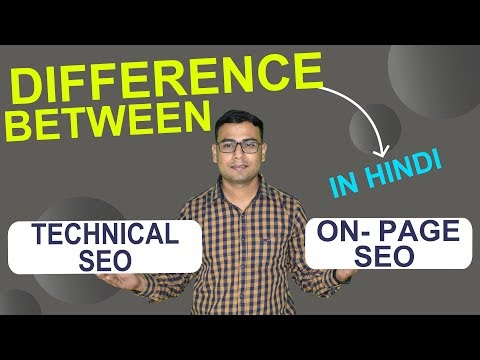 Difference Between On-Page SEO & Technical SEO