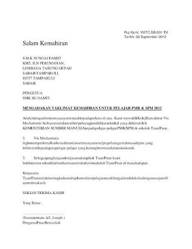 Contoh Surat Rasmi Rayuan Permohonan Lesen Perniagaan Surat Rasmi X
