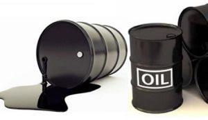 Marine Fuel Oil MFO