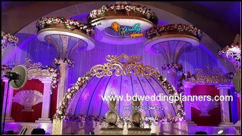 Royal Wedding Planning at BICC , Dhaka   BD Event