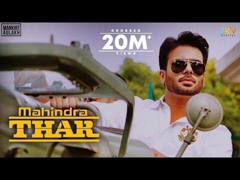 Thar (Unseen Cut of Bhabi) Mankirt Aulakh   Shree Brar   Avvy Sra   New Punjabi Songs 2020   SKY