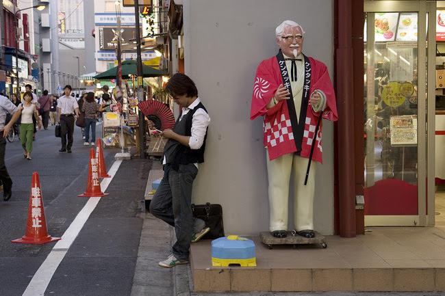Shibuya KFC