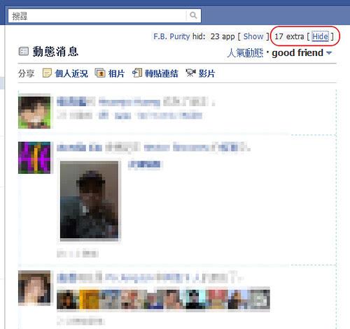 facebook filter-09