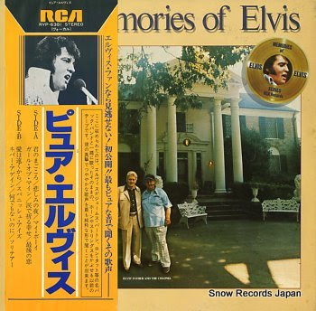 PRESLEY, ELVIS our memories of