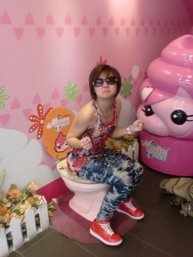 Modern Toilet Restaurant 便所主题餐厅 at Ximending 西门町 - Taipei, Taiwan