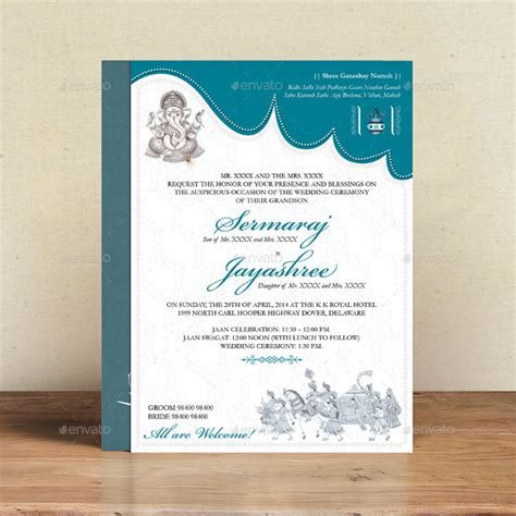 Wedding Card Template   57  Free & Premium Download