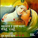 Radha Krishna Love Quotes Images Free Download Lyrics Mp3 and Mp4
