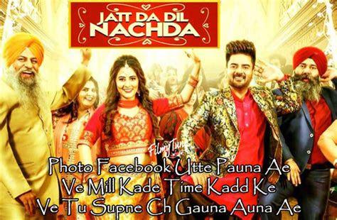 jatt da dil nachda lyrics ladi singh latest punjabi