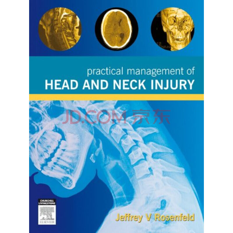 practical management of head and neck injury [平装]