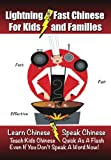 Review - Lightning-fast Chinese for Kids and Families