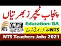 Educators Jobs 2021 In Punjab Via NTS-Download Application Form