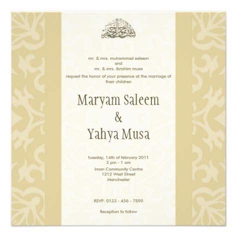 Islamic Wedding Cards, Islamic Wedding Card Templates