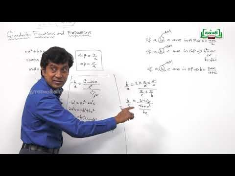 JEE Maths Quadratic Equation & Expression PART-2 Kalvi TV
