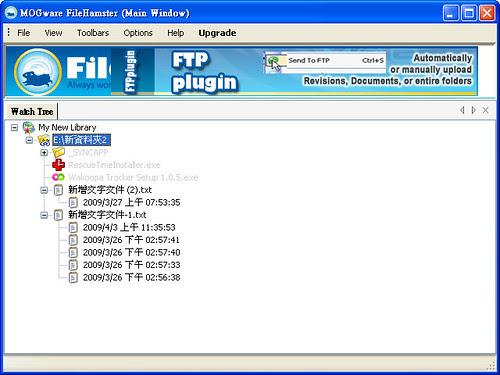 filehamster-02