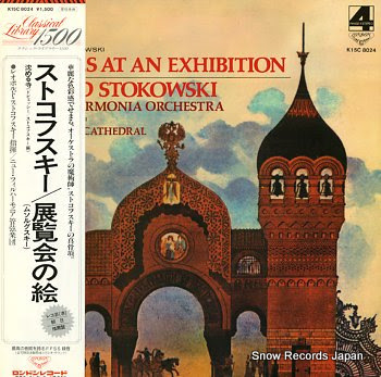 STOKOWSKI, LEOPOLD mussorgsky: pictures at an exhibition