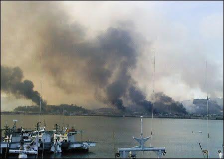 Smoke from the artillery attack on South Korea  Photo Courtesy Korea Times