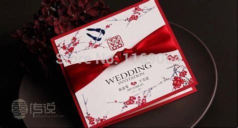 Chinese Birthday Invitation Card