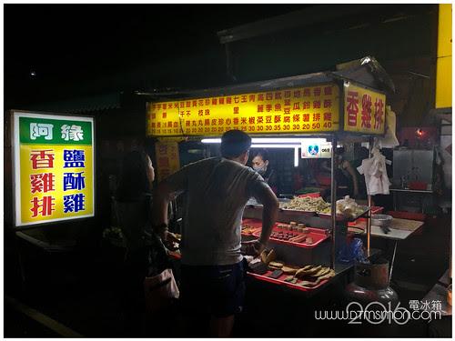 家鄉蒸餃14.jpg