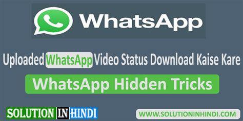 whatsapp video  photo status  kaise kare full