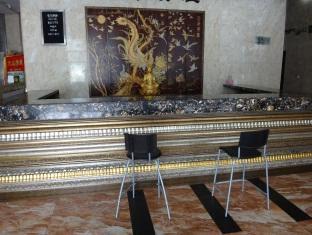 Dalian Heping Seascape Elite Residence Hotel Reviews