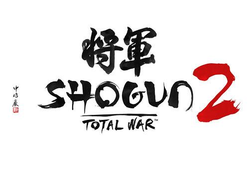 Logo: Textured Red