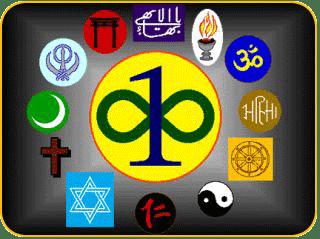 Η Νέα Παγκόσμια Θρησκεία