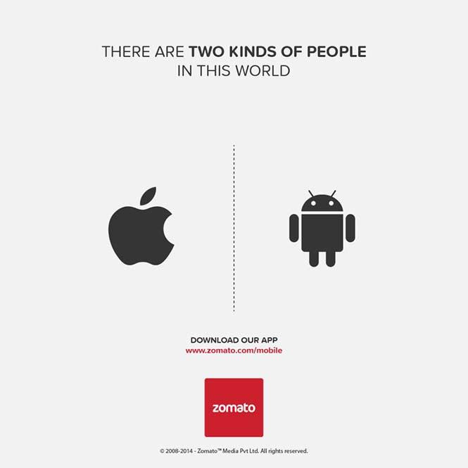 Υπάρχουν δυο τύποι ανθρώπων στον κόσμο (14)