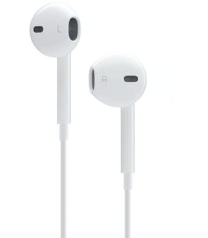 Novo design para os fones do iPod e iPhone (Foto: Divulgação)
