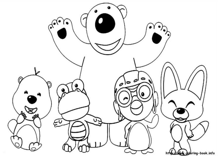 최고 등급 유아 색칠공부 도안 Pdf 무료 및 인쇄 색칠 페이지