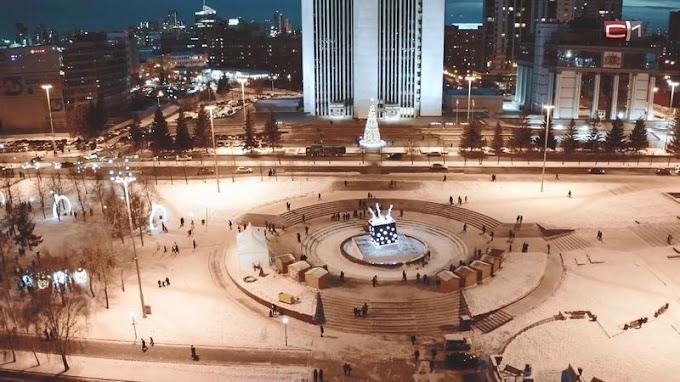 Екатеринбург не побил рекорд Сургута. Дайджест за неделю