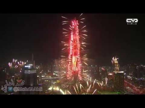 احتفالات دبي برأس السنة الجديدة 2017 في برج خليفة