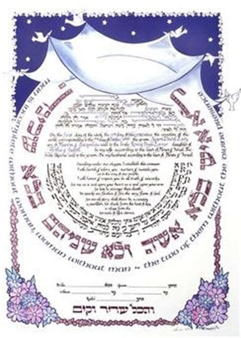 75 Best images about WEDDING: Christian/Jewish interfaith