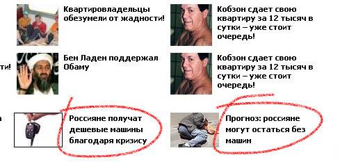заголовки новостей