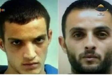 Terroristen Uday and Rassan Abu Jamal